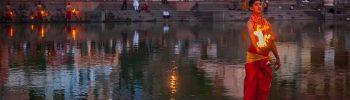 Ujjain Simhastha Kumbh Mela 2016